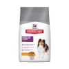 Hills Canine Adult Sensitive Skin - 12 Kg