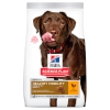 Hills Canine Adult Mobil. Large Breed Chicken 14kg