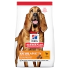 Hills Canine Mature Light Medium Chicken 14kg